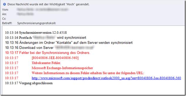 02-Outlook-2007-Freigegebene-Kontakte
